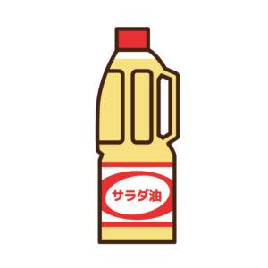 サラダ油(大)