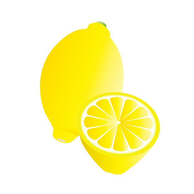 レモン1個半