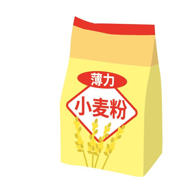 薄力小麦粉