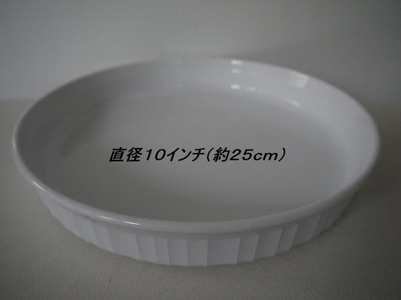 タルト型10