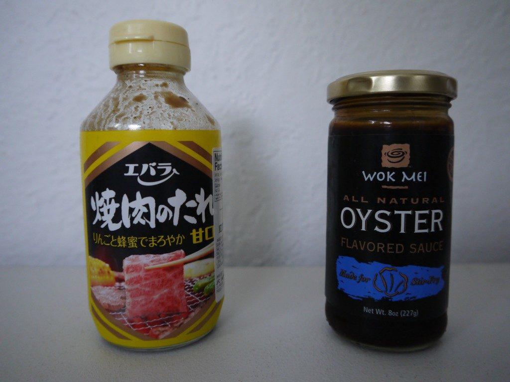 焼き肉のたれとオイスターソース
