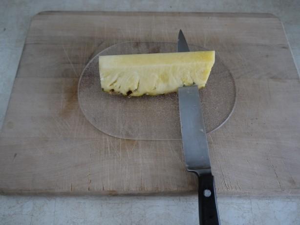 包丁で底を切る