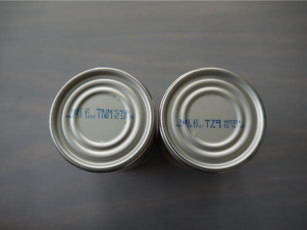 缶詰使用期限の表示