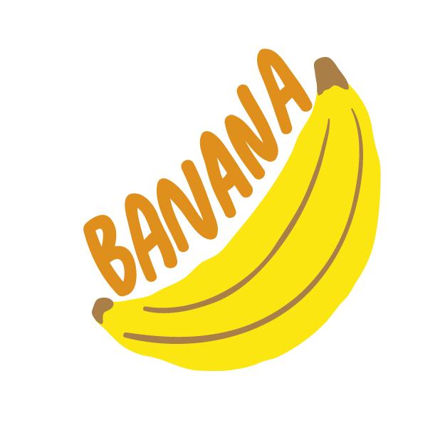 バナナのことわざ