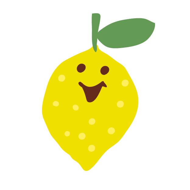 レモンのことわざ