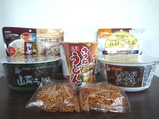 日本の主食
