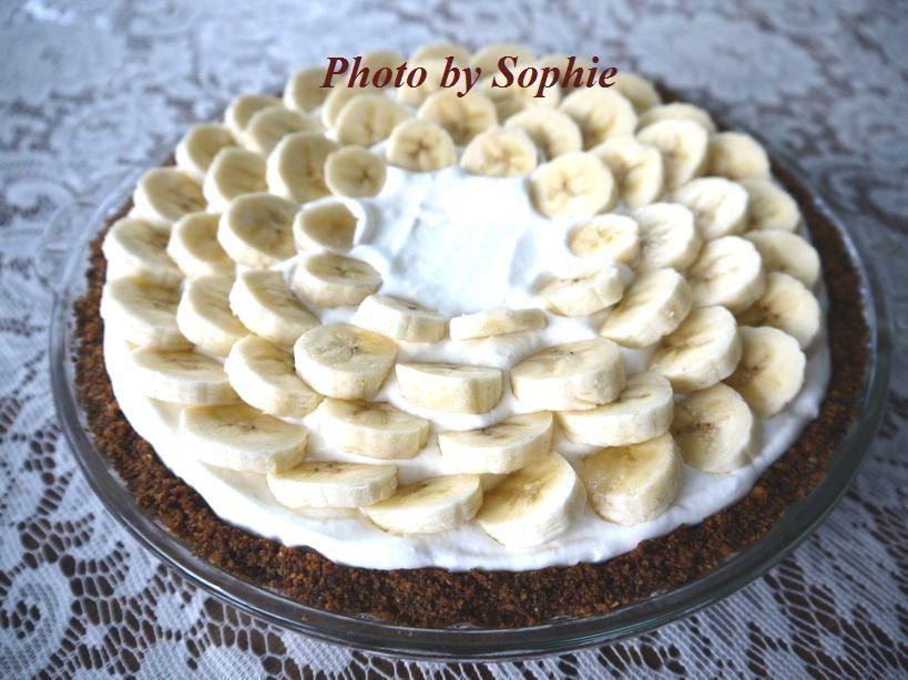 バナナクリームチーズパイ