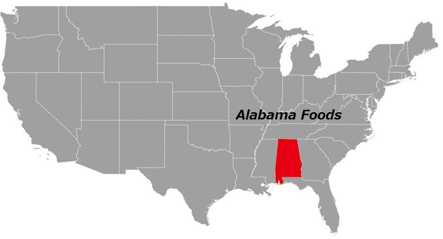 アラバマの料理