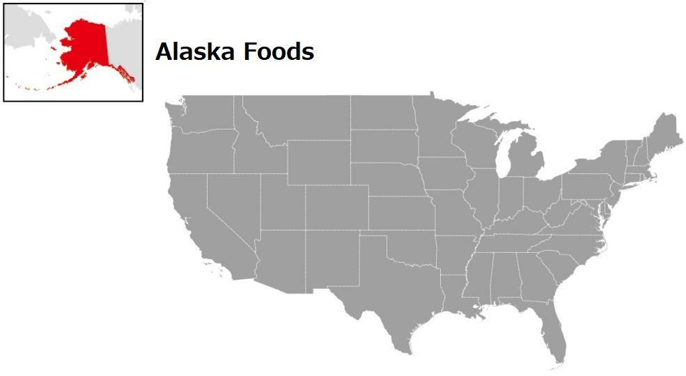 アラスカの有名な食べ物