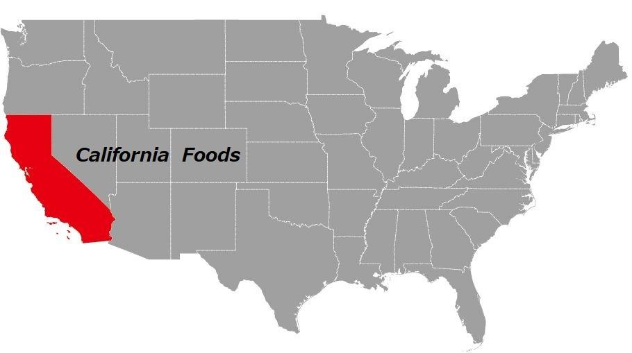 カリフォルニアで有名な食べ物
