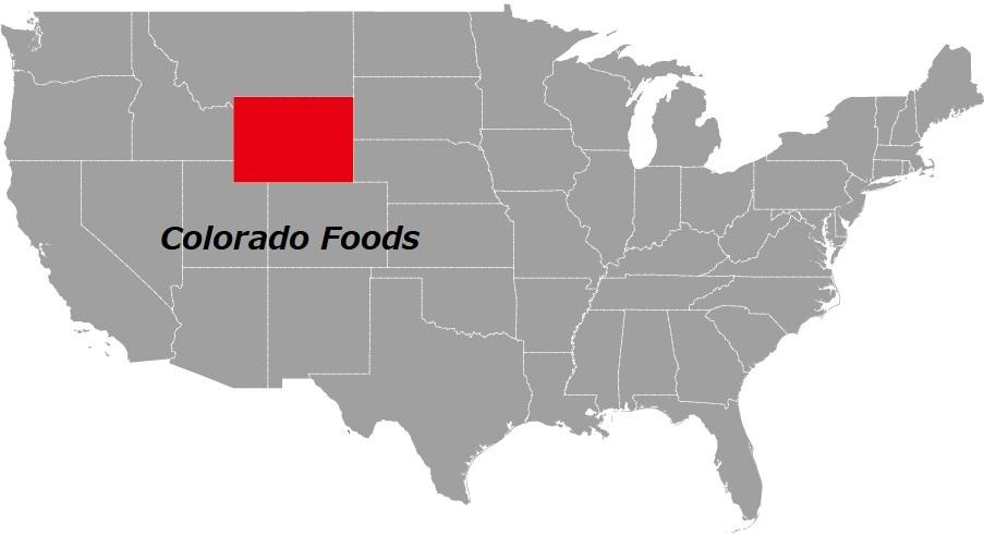 コロラドの有名な食べ物