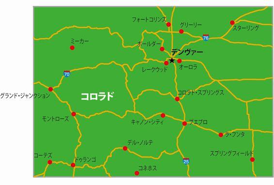 コロラド地図