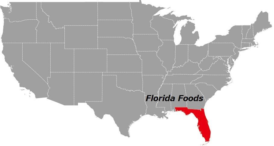 フロリダで有名な食べ物