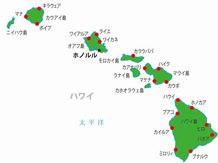 ハワイの地図