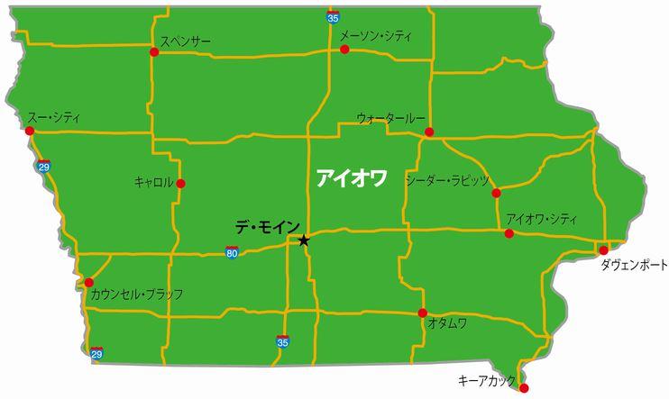 アイオワ州の地図