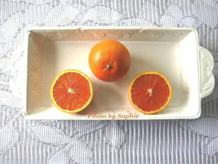 カラカラオレンジ・カット